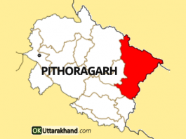 pithoragarh map image