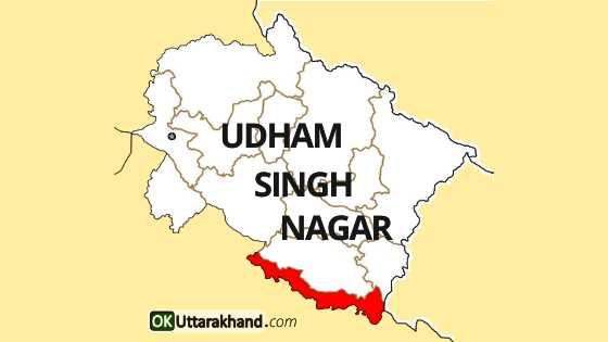 udham singh nagar district